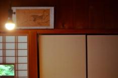 付知峡渡合温泉旅館 ランプの宿